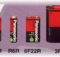 mangan specijal baterije