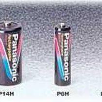 silncia doo-panasonic nikal baterije