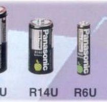 silnica doo-mangan baterije panasonic